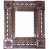 Small Brown Milan Tile Talavera Tin Mirror